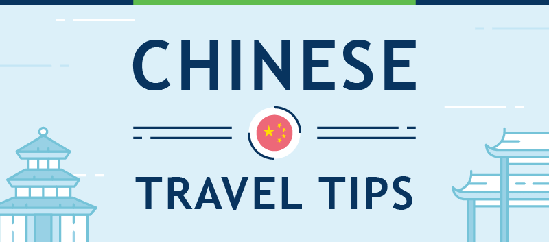 Chinese Travel Tips