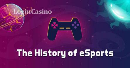 History of eSports Development