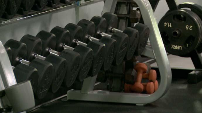 40 Gym Rules